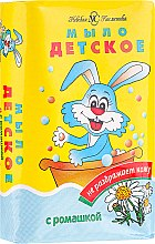 Kup Mydło w kostce dla dzieci z wyciągiem z rumianku - Newska Kosmetyka