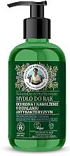 Kup Nawilżające mydło do rąk o działaniu antybakteryjnym - Receptury Babci Agafii