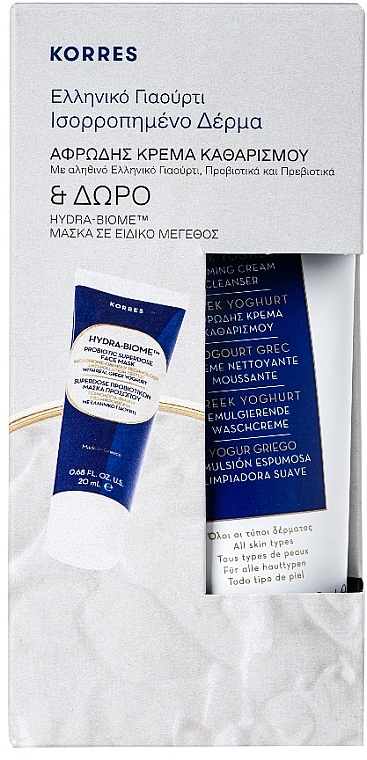 Zestaw - Korres Olympus Tea (emulsion/200ml + mask/20ml) — фото N1