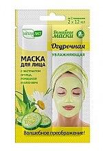Kup Ogórkowa maska nawilżająca do twarzy - NaturaList