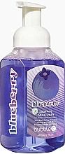 Kup Pianka do mycia rąk Liczi - TasTea Edition Blueberry Foaming Hand Wash