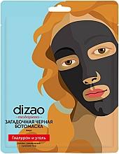 Kup Czarna maska na twarz Kwas hialuronowy i węgiel - Dizao