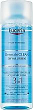 Kup Oczyszczający płyn micelarny 3 w 1 - Eucerin DermatoClean 3 in 1 Micellar Cleansing Fluid