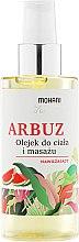 Kup Nawilżający olejek do ciała i masażu Arbuz - Mohani Wild Garden