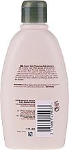 Nawilżająco-oczyszczający olejek do ciała - Aveeno Daily Moisturising Bath & Shower Oil — фото N2