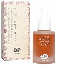Kup Głęboko nawilżający olejek do twarzy Organiczne kwiaty - Whamisa Organic Flowers Deep Rich Facial Oil