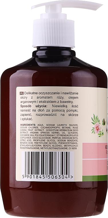 Mydło w płynie Róża muscat i bawełna - Green Pharmacy — фото N2