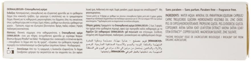 Antybakteryjny krem z ekstraktem z owsa Rhealba - A-Derma Dermalibour+ Creme — фото N3