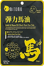 Kup Maseczka w płachcie - Mitomo Gold & Horse Oil Black Sheet Face Pack