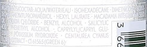 Dwufazowy płyn do demakijażu oczu z ekstraktem z bławatka - Yves Rocher Pur Bleuet — фото N3