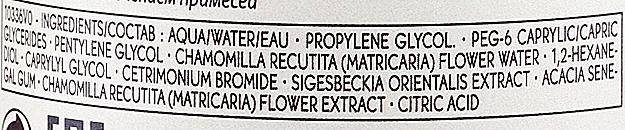 Płyn micelarny - Yves Rocher Sensitive Camomille Micellar Water — фото N3