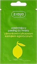 Kup Orzeźwiający peeling do twarzy z limonkowo-cytrusowym koktajlem egzotycznym - Ziaja Limonkowa