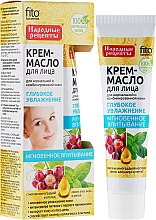 Kup Krem-olejek do twarzy Głębokie nawilżenie do skóry normalnej i mieszanej - FitoKosmetik Przepisy ludowe