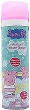Kup Pianka do kąpieli - Kokomo Peppa Pig Foam Soap