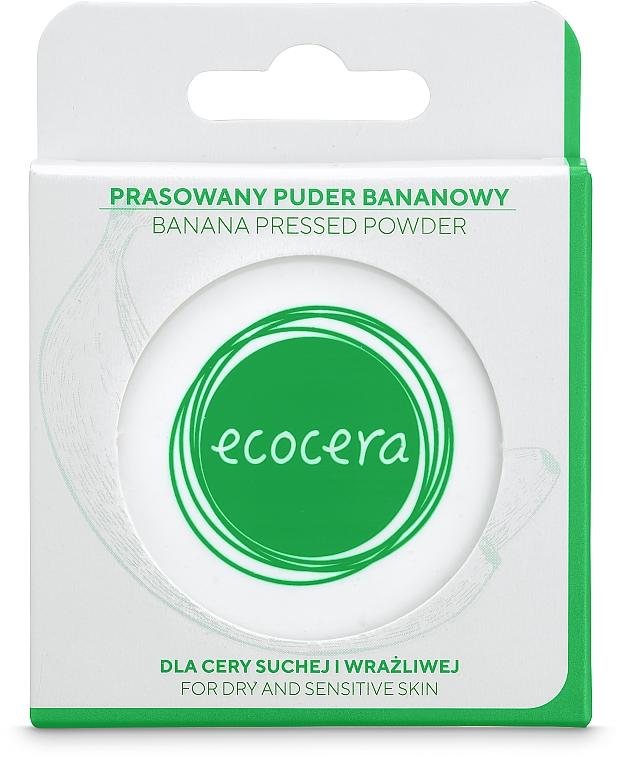 Prasowany puder bananowy do ceru suchej i wrażliwej - Ecocera — фото N3