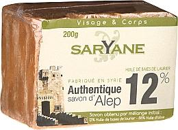 Kup Mydło - Saryane Authentique Savon DAlep 12%
