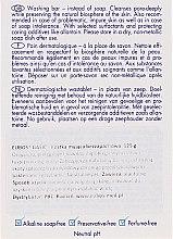 Bezalkaiczna kostka bezzapachowa do mycia - Eubos Med Basic Skin Care Solid Washing Bar — фото N3