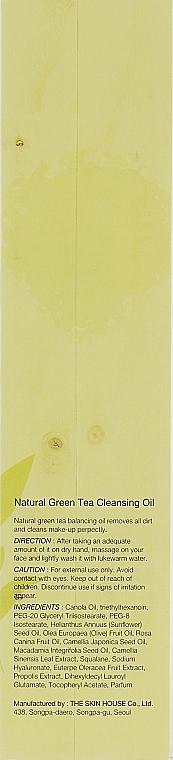 Oczyszczający olejek z ekstraktem z zielonej herbaty - The Skin House Natural Green Tea Cleansing Oil — фото N3