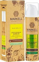 Kup Krem do twarzy na dzień z ekstraktem ze śluzu ślimaka - Markell Cosmetics Bio-Helix Day Cream