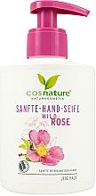 Kup Mydło w płynie z dzikiej róży - Cosnature