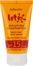 Kup Przeciwsłoneczny krem do twarzy SPF 15 - Faberlic Leto Sun Protection Face Cream