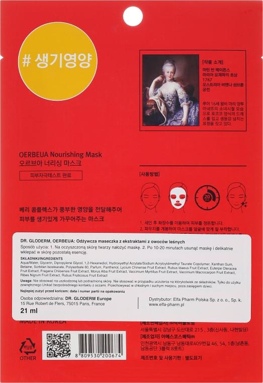 Odżywcza maska na tkaninie do twarzy z ekstraktem z owoców leśnych - Oerbeua Rosy Energy Nourishing Mask — фото N2