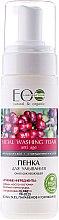 Kup Odmładzająca pianka do mycia twarzy - ECO Laboratorie Facial Washing Foam