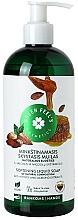 Kup Mydło w płynie z ekstraktem z miodu i migdałów - Green Feel's