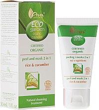 Kup Certyfikowany organiczny peeling i maska 2 w 1 Ryż i ogórek - AVA Laboratorium Eco Garden