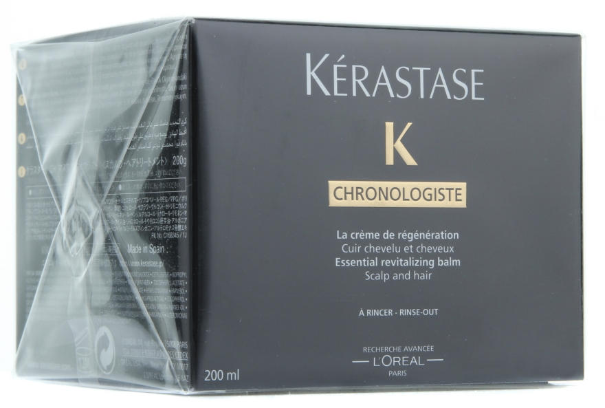 Maska rewitalizująca do każdego typu włosów - Kérastase Chronologiste Essential Revitalizing Balm — фото N2