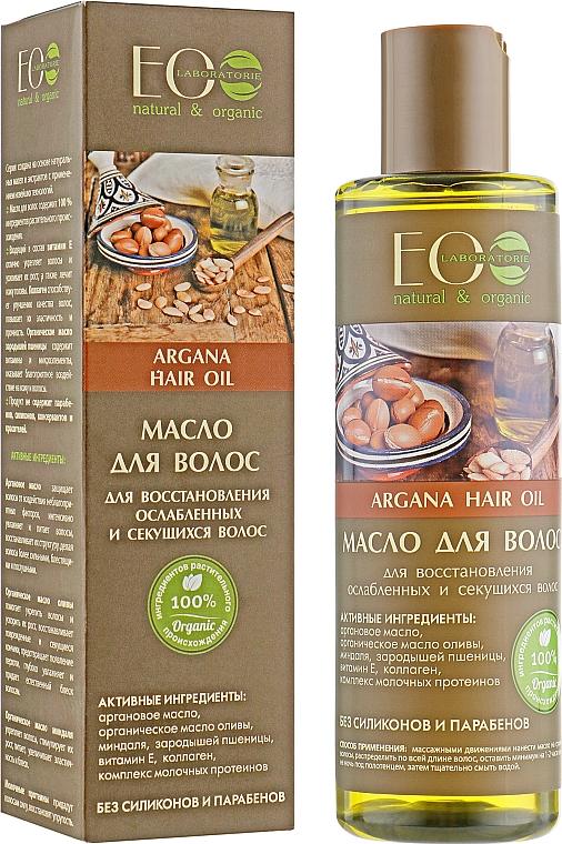 Odbudowujący olejek do włosów osłabionych i rozdwajających się - ECO Laboratorie Argana Hair Oil