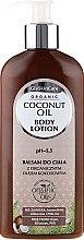 Kup Balsam do ciała z olejem kokosowym - GlySkinCare Coconut Oil Body Lotion
