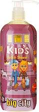Kup Żel pod prysznic i do kąpieli dla dzieci - Hegron Kid's Big City Bath & Shower