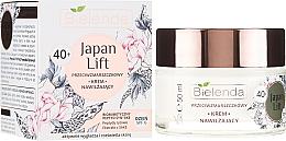 Kup Przeciwzmarszczkowy krem nawilżający na dzień 40+ SPF 6 - Bielenda Japan Lift Day Cream SPF6