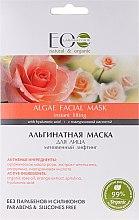 Kup Błyskawicznie liftingująca maska algowa do twarzy - ECO Laboratorie Algae Facial Mask