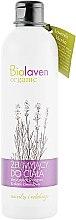 Kup Nawilżająco-relaksujący żel myjący do ciała Olej z pestek winogron i olejek lawendowy - Biolaven Organic