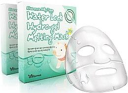 Kup Hydrożelowa maska do twarzy - Elizavecca Face Care Milky Piggy Water Lock Hydrogel Melting Mask