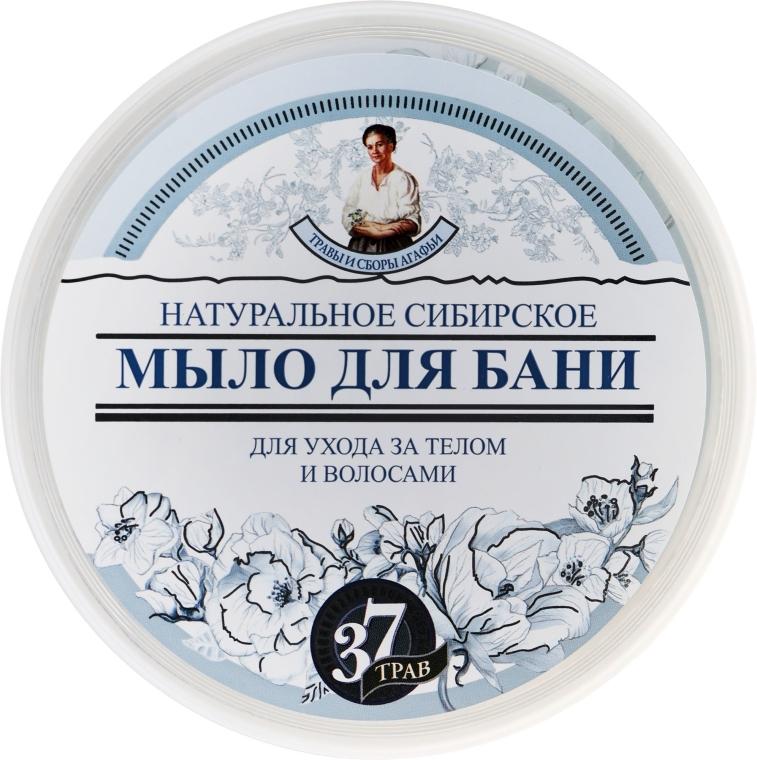 Naturalne białe mydło syberyjskie do mycia ciała i włosów - Receptury Babci Agafii