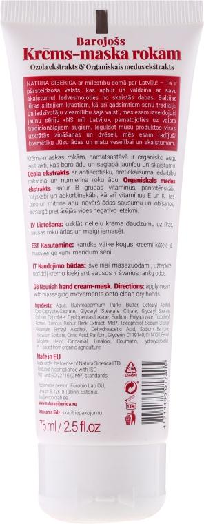 Odżywczy krem-maska do rąk - Natura Siberica Loves Latvia Hand Cream-Mask — фото N2