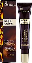 PRZECENA! Przeciwzmarszczkowy krem regenerujący pod oczy - Yves Rocher Riche Creme Anti-Taches SPF20 * — фото N2