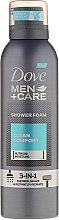 Pianka do mycia ciała 3 w 1 dla mężczyzn - Dove Men + Care Clean Comfort Shower Foam — фото N1