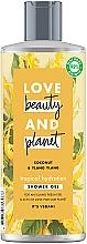 Kup Żel pod prysznic Kokos i ylang-ylang - Love Beauty&Planet Coconut Oil & Ylang Ylang Vegan Shower Gel