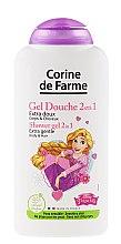 Kup Żel-szampon 2 w 1 pod prysznic dla dzieci Roszpunka - Corine de Farme Princess Extra Gentle Shower Gel 2in1