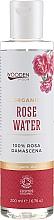 Kup Oczyszczająca woda kwiatowa Róża damasceńska - Wooden Spoon Floral Water 100% Rosa Damascena