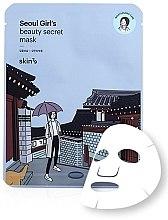 Kup Nawilżająca maska na tkaninie do twarzy - Skin79 Seoul Girl's Beauty Secret Mask Moisturizing Care