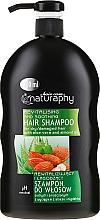 Kup Rewitalizujący i łagodzący szampon do włosów suchych i zniszczonych z wyciągiem z aloesu i migdałów - Bluxcosmetics Naturaphy