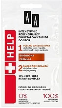 Kup Regenerujący zabieg dwuetapowy do stóp - AA Help