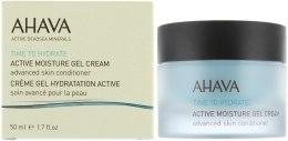 Kup Aktywny żel-krem nawilżający do twarzy - Ahava Time To Hydrate Active Moisture Gel Cream
