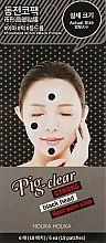 Kup Punktowe plasterki oczyszczające pory - Holika Holika Pig Nose Clear Strong Blackhead Spot Pore Strip