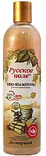 Kup Dziegciowy bioszampon z keratyną - Fratti HB Rosyjskie Pole